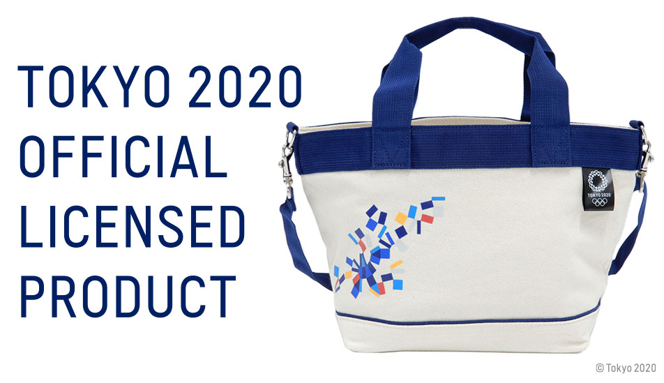 TOKYO 2020 OFFICIAL LICENSED PRODUCT 東京2020公式ライセンス商品を取り扱っています。